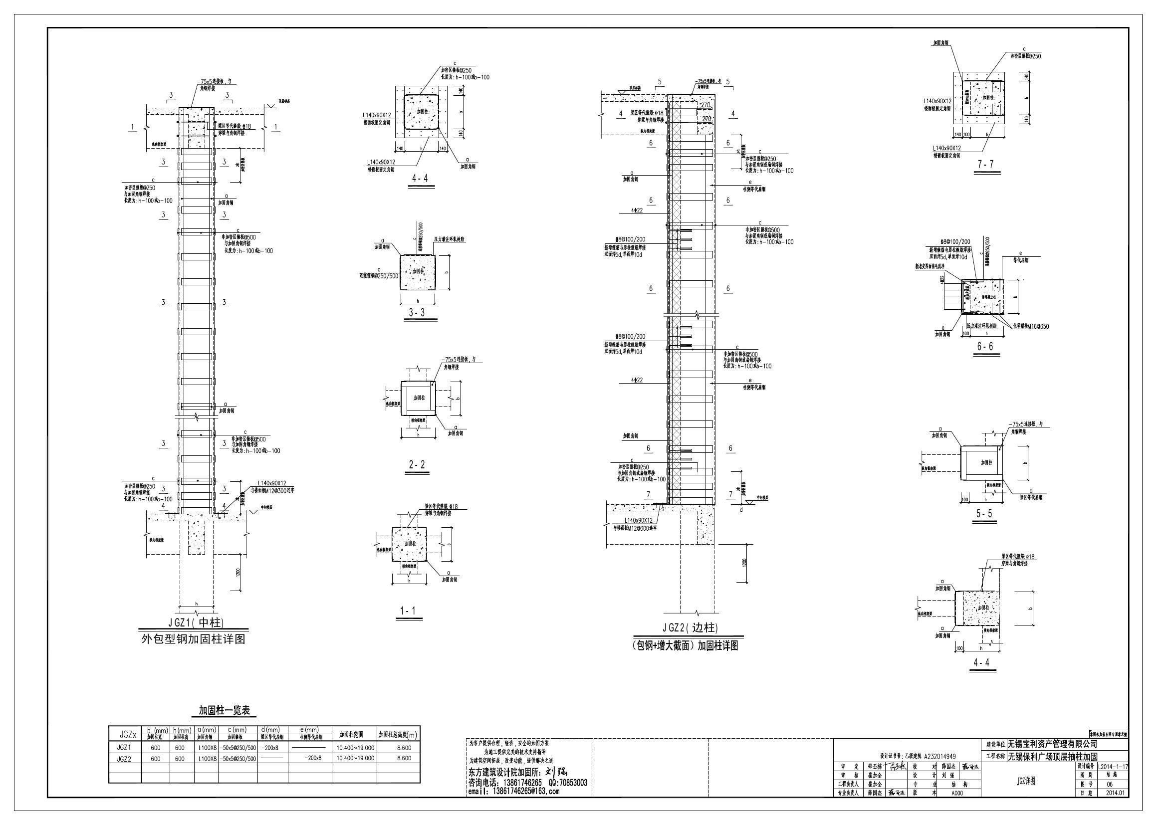 主页 设计案例                   无锡凤凰岛君逸蓬莱大酒店改造